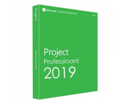 Microsoft Project 2019 - Professional (С привязкой к аккаунту)