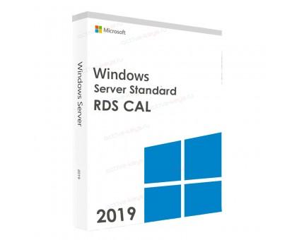 Windows server 2019 standard (RDS CAL)
