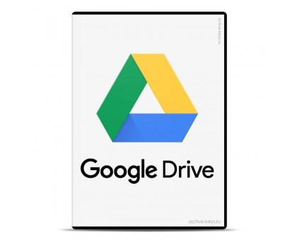 Google drive. Безлимитный