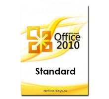 key active office 2010 standard