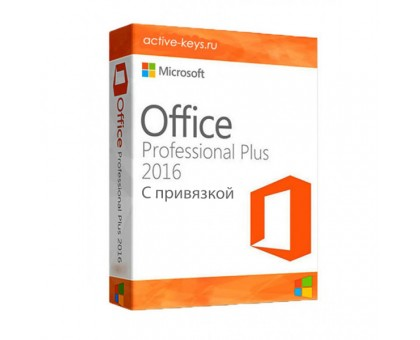 Office 2016 Professional Plus (с привязкой к аккаунту Microsoft)